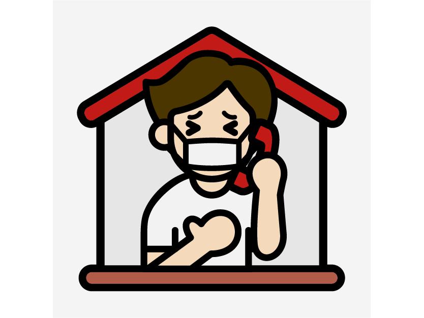 อยู่ที่ไหนก็โทรได้ สะดวก ง่าย ปลอดภัย  ไม่ต้องเดินทาง ช่วยลดความเสี่ยงจากการติดเชื้อ